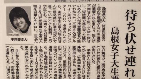 矢野富栄01