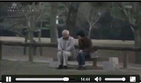 23年間会話のない夫婦03