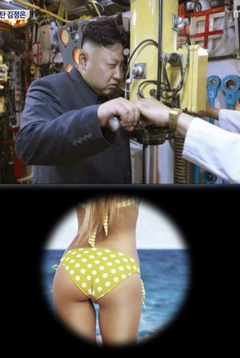 金正恩潜水艦(大)