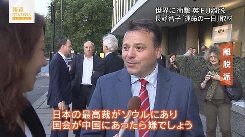 EU離脱派のイギリス人の日本人に向けたコメントが秀逸だと話題に