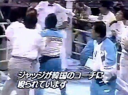 1988年に開催されたソウル五輪が酷かった件