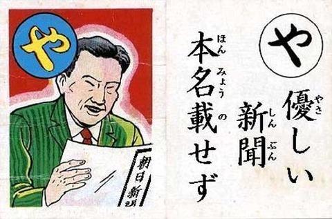 朝鮮カルタ04