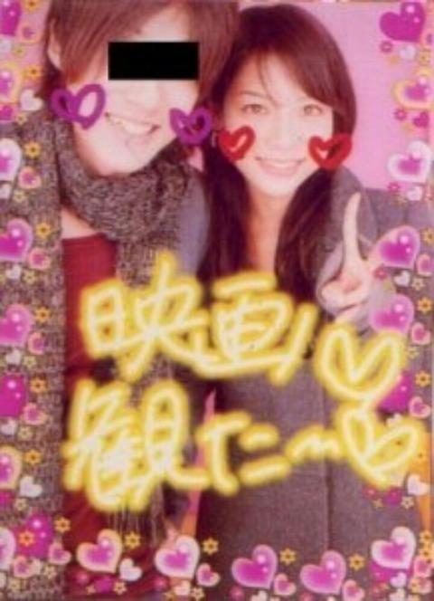 相武紗季が一般男性と結婚03