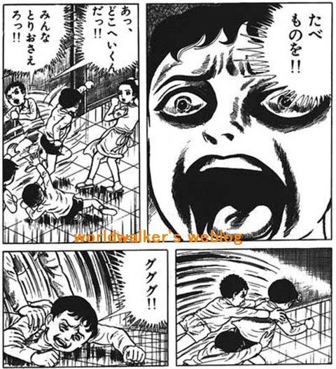 漂流教室01(大)