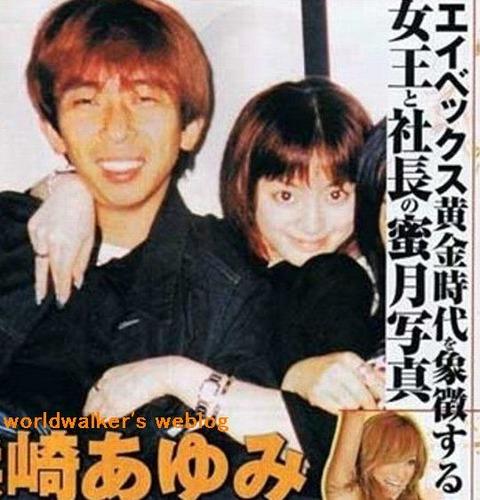 浜崎あゆみと松浦02(大)trm