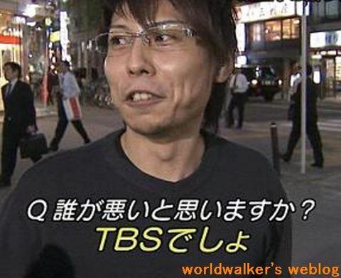 TBSでしょ01(大)