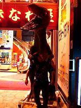 恐竜に襲われました