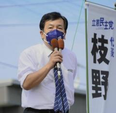 所得税「年収1千万円まで1年間免除」 立憲・枝野氏が経済対策