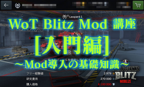 Mod_Guide_Started