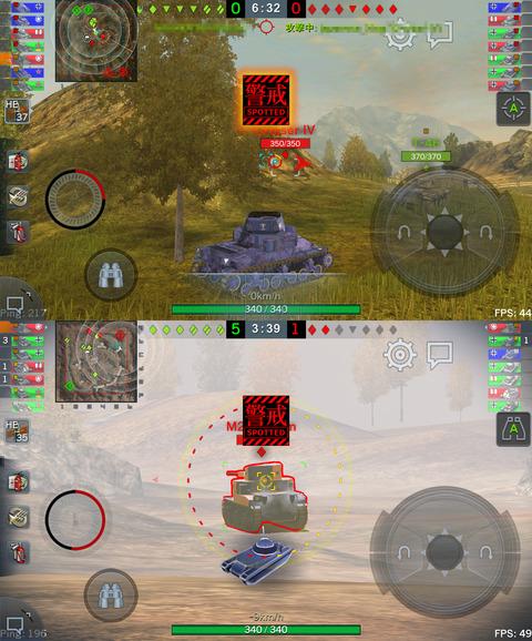World_of_Tanks_Blitz_SixSense_Mod_Sample