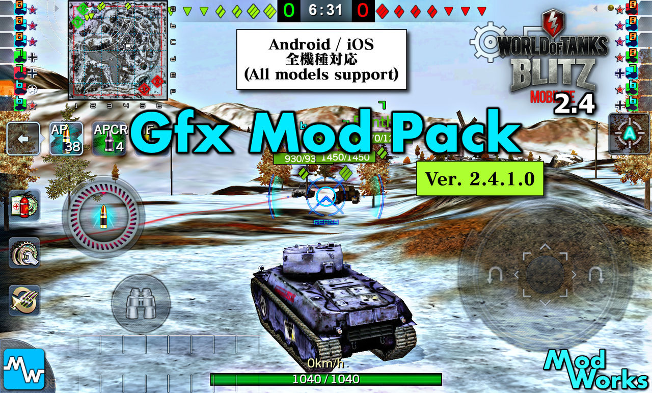 world of tanks blitz full mod apk