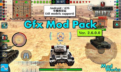 WoTB_Gfx_Mod_Pack_v2-6-0-0