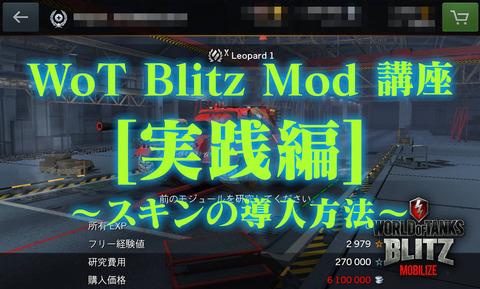 Mod_Guide_Practice