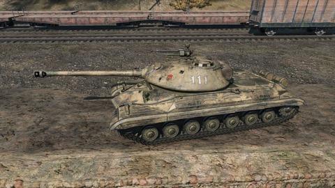 IS-5 camo