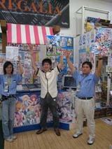06_グッドウィル沖縄北谷店