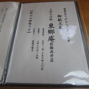 200626_03