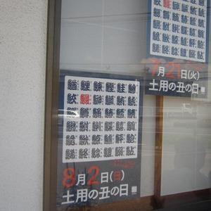 200805_b
