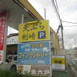 200816_01