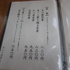 200626_05