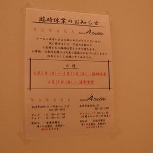 200424_09