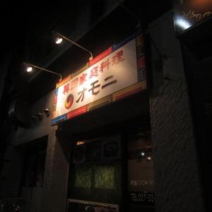 200927_01