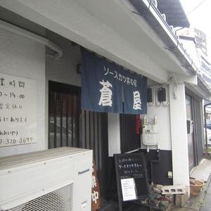 200812_01