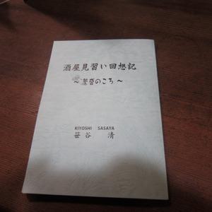 180701_05