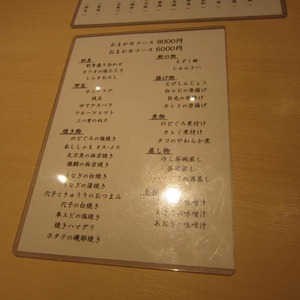 200617_03
