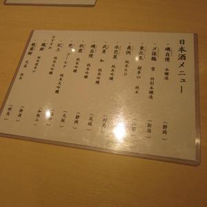 200617_02