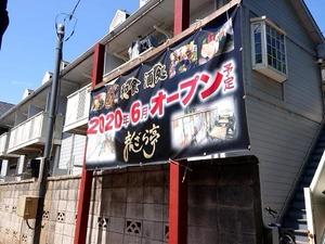 200524_02