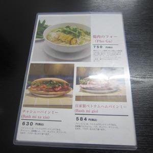 201009_04
