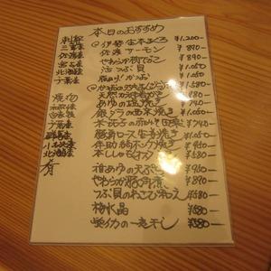 200707_04