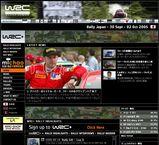 WRC日本語サイト