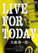 天龍映画DVD