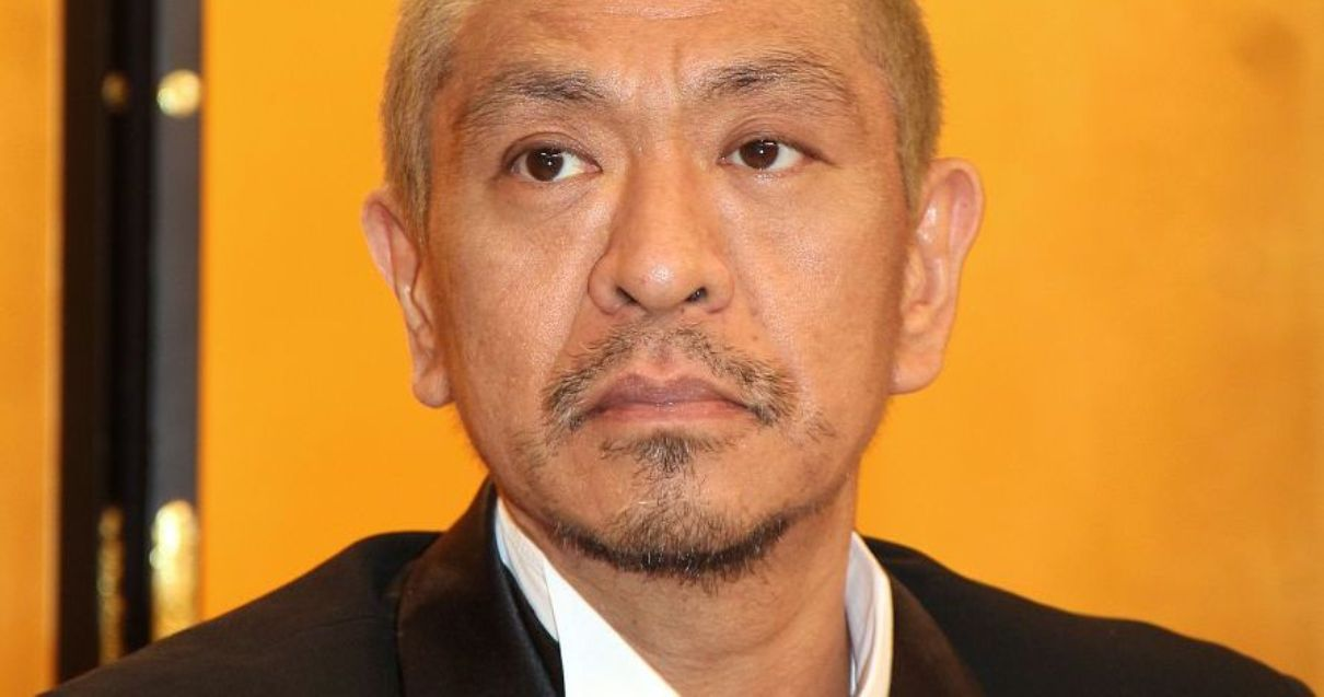 【芸能】松本人志「我々はまた揺すぶられる。悔しいな」 実家の地震被害を心配する声