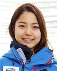 【芸能】女子スキージャンプ