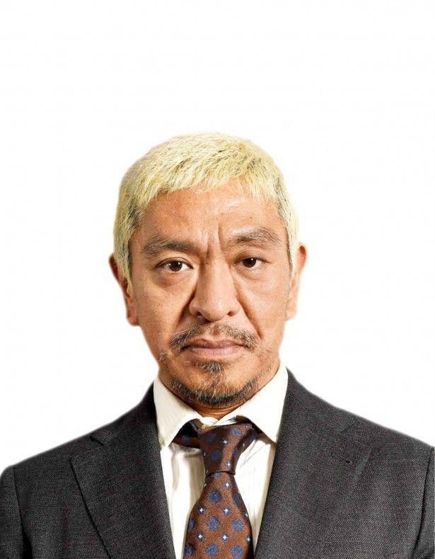 【芸能】小島瑠璃子から出川哲朗まで、ダウンタウン松本人志が大絶賛した芸能人