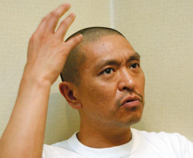 【芸能】松本人志、吉澤ひとみは舐めていると指摘…