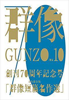 【002】なんとなく好きな小説の冒頭