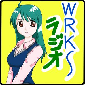 WRKS00