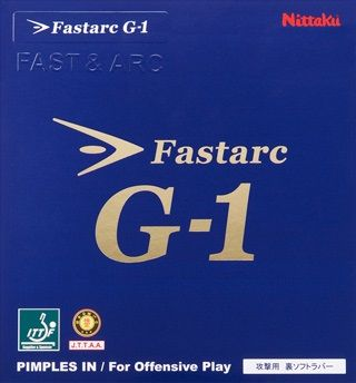 ファスタークG1