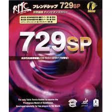 フレンドシップ729SPトラスト