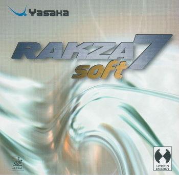 ラグザ7ソフト