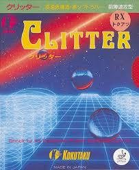 クリッターRX