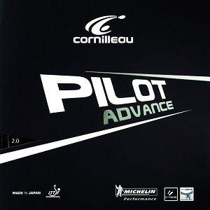 パイロットアドバンス
