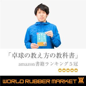 20190418_下川本3