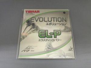 エボリューションEL-P