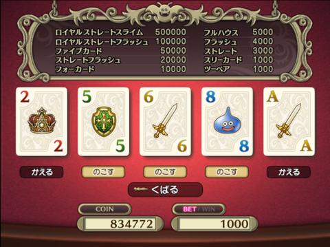 hanuke4ren