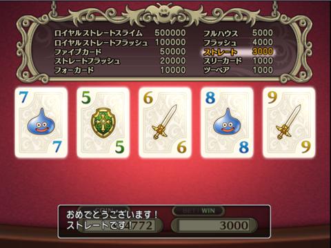 hanuke4ren_win