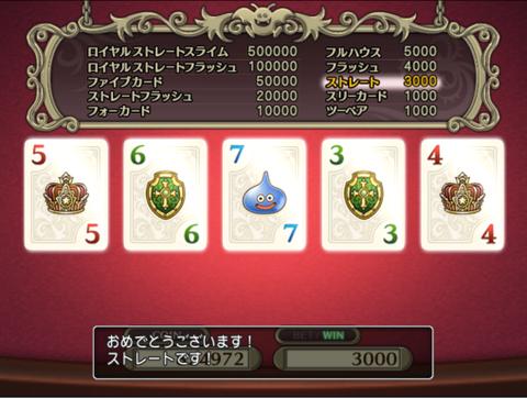 3ren_win